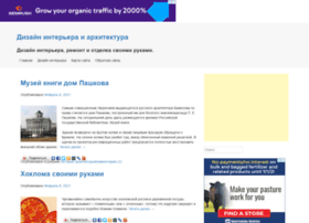 Design-fly.ru thumbnail