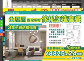 Design-information.com.hk thumbnail