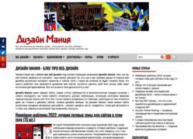 Design-mania.ru thumbnail