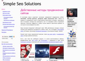 Design-sites.ru thumbnail