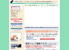 Design1.co.jp thumbnail