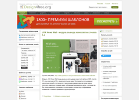Design4free.org thumbnail