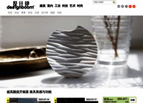 Designboom.cn thumbnail