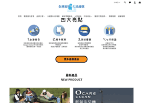Designchicken.hk thumbnail