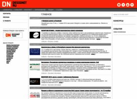 Designet.ru thumbnail