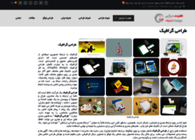 Designh.ir thumbnail