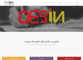 Designin.ir thumbnail