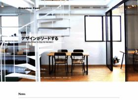 Designwithme.jp thumbnail