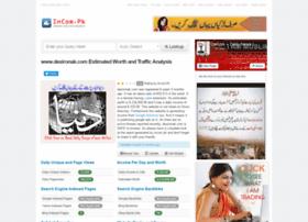 Desironak.com.incom.pk thumbnail