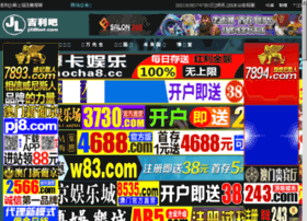 Desitv4u.net thumbnail