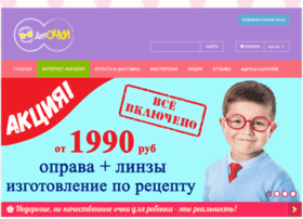 Det-ochki.ru thumbnail
