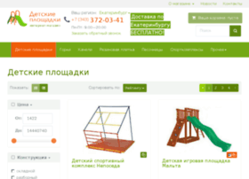 Det-ploshadka.ru thumbnail