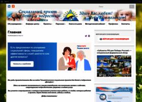 Deti-tlt.ru thumbnail