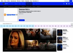 Deti.mail.ru thumbnail