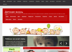 Detilife.ru thumbnail
