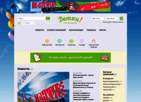 Detkityumen.ru thumbnail