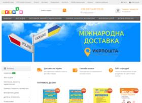 Detmir.com.ua thumbnail