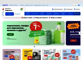 Detmir.ru thumbnail