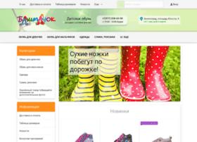 Detskaya-obuv.ru thumbnail