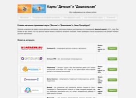 Detskayakarta.ru thumbnail