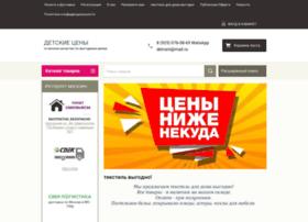 Detskieceni.ru thumbnail