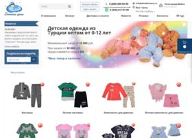 Detskietseny.ru thumbnail