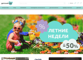 Detsky1.ru thumbnail