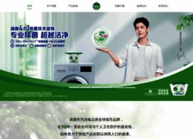 Dettol.com.cn thumbnail