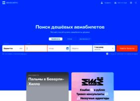 Dev.digital812.ru thumbnail