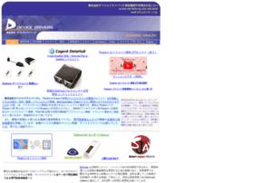 Devdrv.co.jp thumbnail