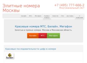 Develgroup.ru thumbnail