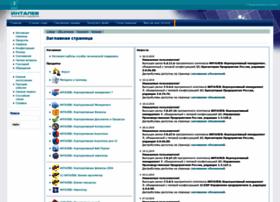 Develop.intalev.ru thumbnail