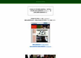 Development-school.jp thumbnail