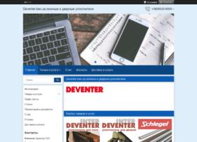 Deventer.kiev.ua thumbnail