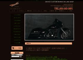 Device.shop-pro.jp thumbnail