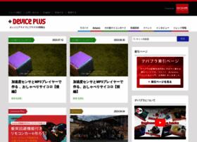 Deviceplus.jp thumbnail