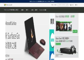 Devices.microsoftstore.com.hk thumbnail