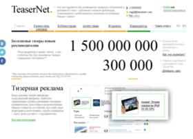 Devoknet.ru thumbnail