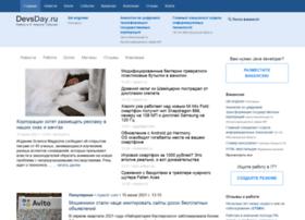 Devsday.ru thumbnail