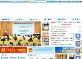 Deyang.gov.cn thumbnail