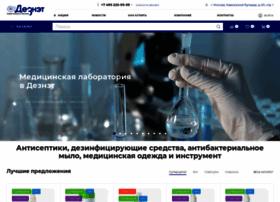 Deznet.ru thumbnail