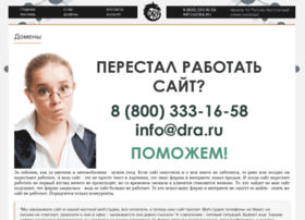 Dfantasy.ru thumbnail