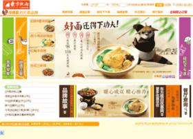 Dfjb.com.cn thumbnail