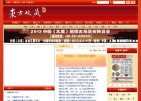 Dfsc.com.cn thumbnail