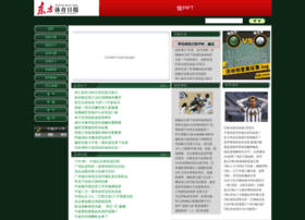 Dfsports.com.cn thumbnail