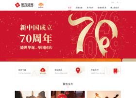 Dfzq.com.cn thumbnail