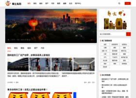 Dg163.cn thumbnail