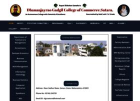 Dgccsatara.edu.in thumbnail