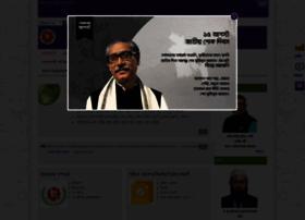 Dghs.gov.bd thumbnail