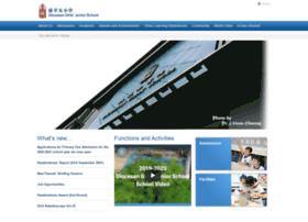Dgjs.edu.hk thumbnail